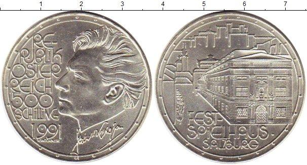 Картинка Монеты Австрия 500 шиллингов Серебро 1991