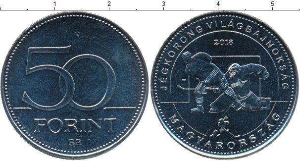 Картинка Мелочь Венгрия 50 форинтов Медно-никель 2018