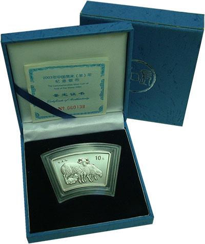 Изображение Подарочные монеты Китай 10 юаней 2003 Серебро Proof Год овцы.<br><br><b
