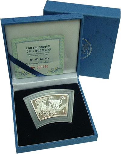 Изображение Подарочные монеты Китай 10 юаней 2004 Серебро Proof Год обезьяны.<br><b