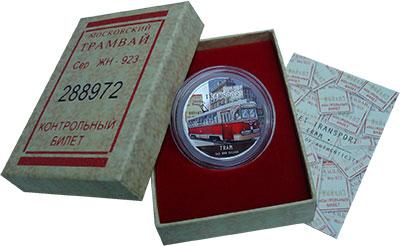 Изображение Монеты Ниуэ 2 доллара 2010 Серебро Proof <br>Трамвай.<br>Моне