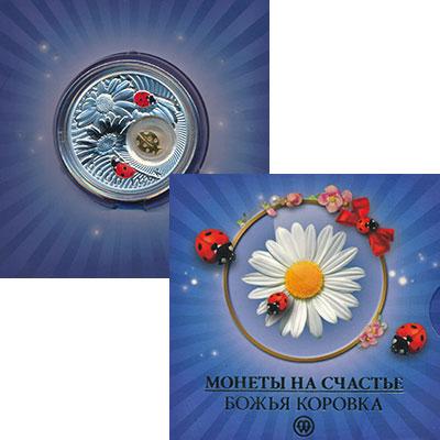 Изображение Подарочные монеты Ниуэ 2 доллара 2012  Proof Монета на счастье (с