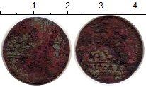 Изображение Монеты Россия 1689 – 1725 Петр I 1 копейка 0 Медь VF