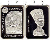 Монета Беларусь 20 рублей Серебро 2010 Proof фото