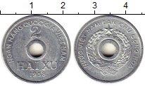 Изображение Монеты Вьетнам 2 ксу 1958 Алюминий XF+