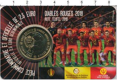 Изображение Мелочь Бельгия 2 1/2 евро 2018 Латунь UNC Футбольная команда К