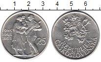 Изображение Монеты Чехия Чехословакия 25 крон 1955 Серебро UNC-