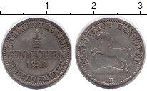 Изображение Монеты Германия Ганновер 1/2 гроша 1858 Серебро XF