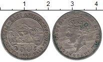 Изображение Монеты Великобритания Восточная Африка 50 центов 1943 Серебро XF