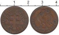 Изображение Монеты Камерун 50 сантим 1943 Медь XF-