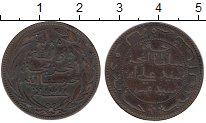 Изображение Монеты Коморские острова 5 сантим 1890 Медь XF