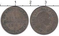 Изображение Монеты Германия Липпе-Детмольд 1 грош 1847 Серебро VF