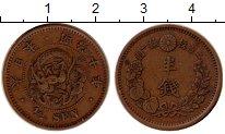 Изображение Монеты Япония 1/2 сена 1877 Медь XF