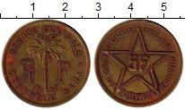 Изображение Монеты Бельгия Бельгийское Конго 5 франков 1952 Латунь XF-
