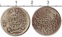Изображение Монеты Йемен 1/10 риала 1940 Серебро XF