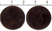 Изображение Монеты Малайя 1 кеппинг 1831 Медь XF-