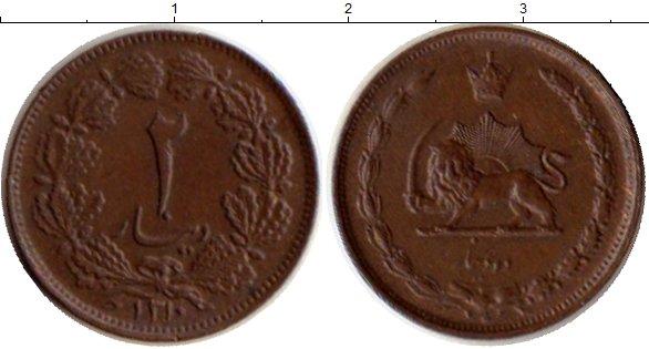 Набор монет Ирана – купить | coinsmarket | 315x586
