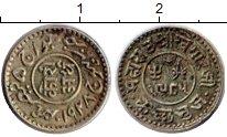 Изображение Монеты Кач 1/2 кори 1928 Серебро XF