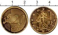 Изображение Монеты Франция 20 евроцентов 2007 Латунь Proof-