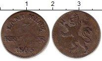 Изображение Монеты Германия Гессен-Дармштадт 3 крейцера 1805 Серебро VF