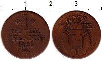 Изображение Монеты Германия Шаумбург-Гессен 1 пфенниг 1824 Серебро VF