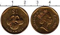 Изображение Монеты Фиджи 1 доллар 1995 Латунь UNC-