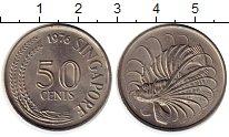 Изображение Монеты Сингапур 50 центов 1976 Медно-никель UNC-