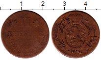 Изображение Монеты Германия Гессен-Дармштадт 2 пфеннига 1776 Медь F