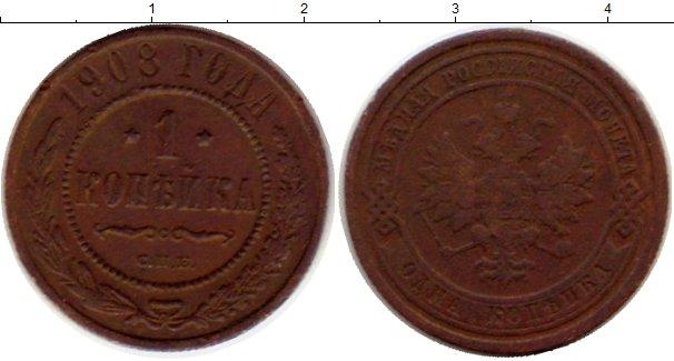 Картинка Монеты 1894 – 1917 Николай II 1 копейка Медь 1908
