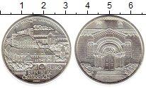 Изображение Монеты Австрия 10 евро 2007 Серебро UNC