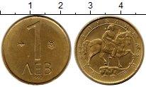Изображение Монеты Болгария 1 лев 1992 Латунь UNC-