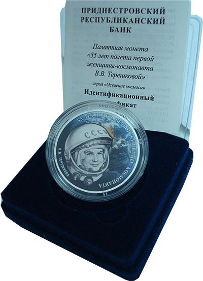 Изображение Подарочные монеты Приднестровье 20 рублей 2018 Серебро Proof 55 - летие  полёта