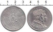 Изображение Монеты Германия Пруссия 1 талер 1861 Серебро XF-