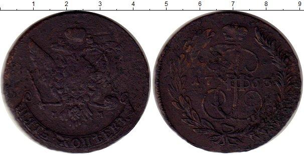 Картинка Монеты 1762 – 1796 Екатерина II 5 копеек Медь 1763