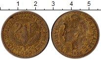 Цвет латуни фото монета
