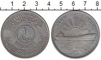 Изображение Монеты Ирак 1 динар 1973 Серебро UNC-
