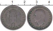 Изображение Монеты Греция 1 драхма 1954 Медно-никель VF