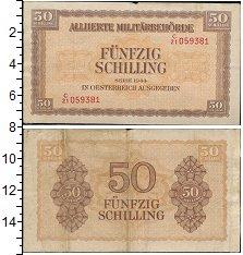 Изображение Монеты Австрия 50 шиллингов 1944  VF