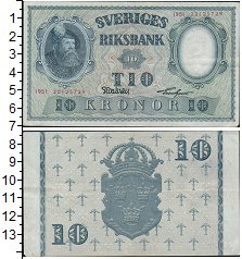 Изображение Монеты Швеция 10 крон 1951  XF-