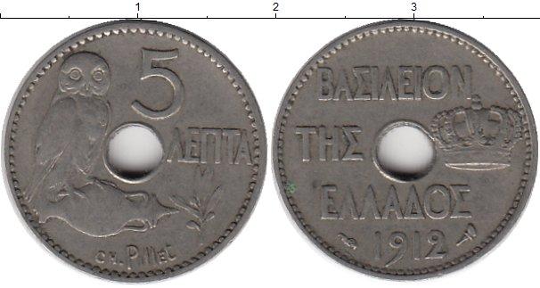 Картинка Монеты Греция 5 лепт Медно-никель 1912