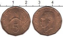 Изображение Монеты Танзания 5 сенти 1981 Бронза XF