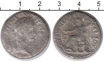 Изображение Монеты Александрия 1 тетрадрахма 0 Серебро VF