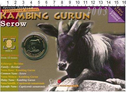 Изображение Подарочные монеты Малайзия 25 сен 2003 Латунь UNC Серия животные.Пусты
