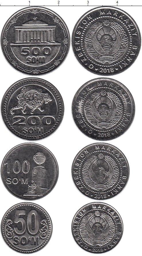 Картинка Наборы монет Узбекистан Набор 2018 года Сталь 2018