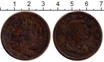 Изображение Монеты Великобритания Эссекуибо и Демерара 1 стивер 1813 Медь VF