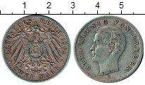 Изображение Монеты Бавария 2 марки 1902 Серебро XF