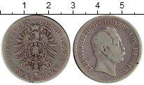 Изображение Монеты Германия Гессен-Дармштадт 2 марки 1877 Серебро VF
