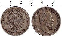 Изображение Монеты Германия Вюртемберг 2 марки 1876 Серебро XF