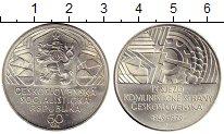 Монета Чехословакия 50 крон Серебро 1979 UNC- фото