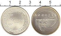 Изображение Монеты Нидерланды 5 евро 2004 Серебро UNC-